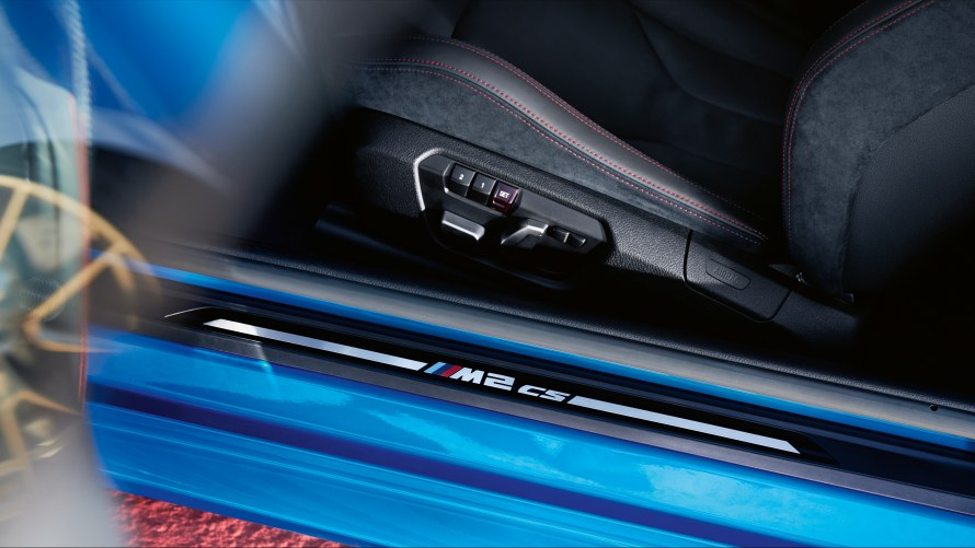 BMW M2 CS door sills