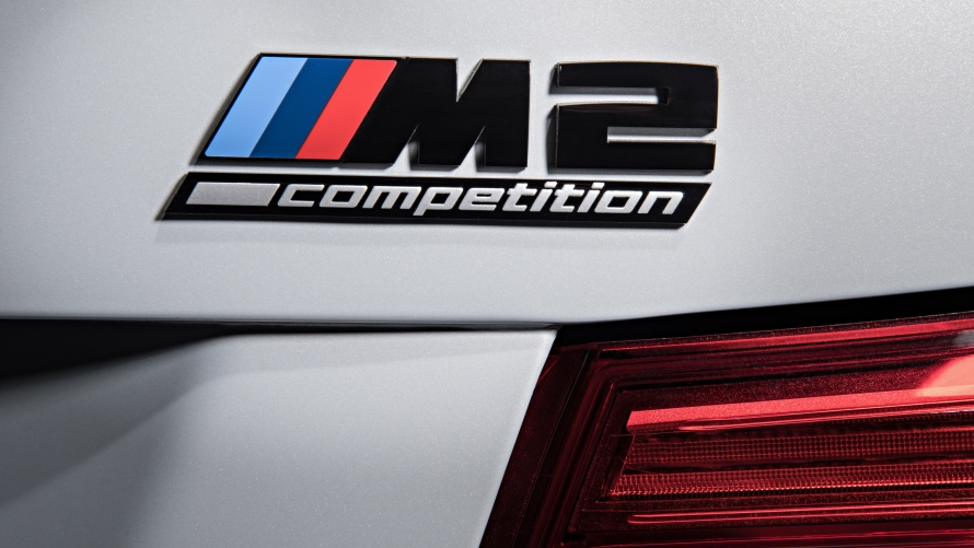 Bmw M2 Vs Bmw M2 Competition