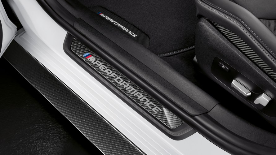 M Performance door sill trims
