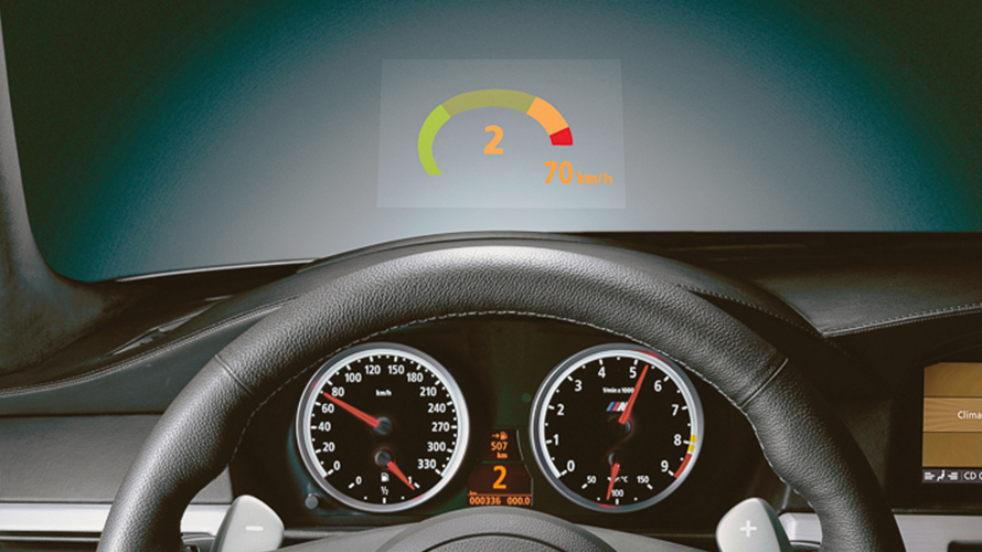 BMW M5 of 2005 (4th generation), head up display